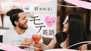 英語で討論!日本と海外の「あざといタイプ」ってどう違う?