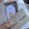 関東最強パワースポット三峰神社に車で行ってきた話。1日の混み具合がすごい。