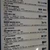 日本酒食堂SO-KEN