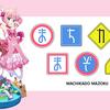 おすすめ日常系アニメ17選【元祖から最新まで】