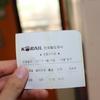 韓国一周女子一人旅!#2 清州