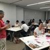 SDセミナー「大学職員のためのインストラクショナルデザイン入門」を開催しました。