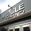 【輪行&レンタルバイク】宮サイクルステーションの魅力!【使って便利だ宇都宮】