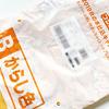 当選報告|秋の本仕込キャンペーンミッフィーお買い物きんちゃくトートが送られてきました。