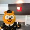 那覇空港(国内線) JAL ダイヤモンド・プレミアラウンジ