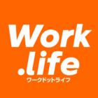 ブログの移行・リニューアルのお知らせ