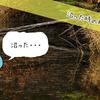 【クラロワ】沼った・・・【7/29】