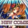 【チェンクロ3】SSR聖女の御剣テレサ アルカナ評価v2