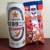 新潟限定ビイル「風味爽快ニシテ」と亀田製菓の「勝ちの種」はアルビ勝利の祝杯にピッタリ!