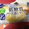 パスコ 低糖質 チーズ蒸しケーキだよ