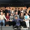 🎌永田講師ベースクラスコンサート終了致しました🎌