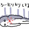 転んで泣いて(3)、、、ハートのチャクラの助けを借りる!