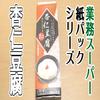 業務スーパー杏仁豆腐(アジアンスイーツ)、1キログラム牛乳パックシリーズ