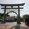 生国魂神社 2019年夏祭り 7月11日(木) ~12日(金) 12日12時更新 渡御巡幸(おわたり)
