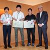 日本たばこ産業によるAIコンペティションで全1013チーム中、第3位に入賞しました!