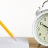 ○○だけで勉強効率がぐっと上がる⁉︎深夜勉強とはおさらば!!