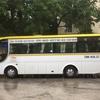 【ベトナム 旅行】ニャチャン市内からカムラン空港への空港バスの乗りかた🚌