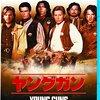 🔵映画「ヤングガン」/(1988アメリカ)感想*逃げて生き延びるか、戦って死ぬか?6人のアウトローの無軌道な青春*レビュー3.9点