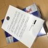 【神対応】「Red Bull 白龍走」の実行委員長から手紙が届いたぞ!