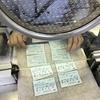 新幹線チケットを紛失。見つかる。払い戻しできる?