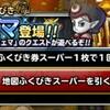level.1570【ガチャ】大空の塔10連とS以上確定券2連!!