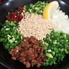 自家製麺SHIN反町 汁なし担々麺