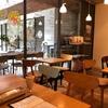 東京でカフェ巡り 三軒茶屋「SUNDAY」