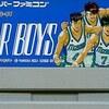 スーパーファミコンのバスケゲームだけの大人気名作ソフトランキング30