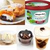 2017年5月9日以降に新発売される気になるコンビニとアイスクリーム新商品のまとめ