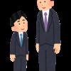 【悲報】結婚相談所「低身長の男はガチでモテない。特に170cm以下の男性は女性から全くの恋愛対象外」