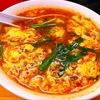 【今週のラーメン514】 麺屋 からから (大阪・西心斎橋) からから麺・8カラ (+ライス)
