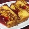 かんたん、節約レシピ。10分で作れるお手軽おやつ「フレンチトースト」いつもの食パンでカフェ気分。朝食にも。