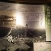 縄文時代後期、最も多数の人骨が発見された吉胡貝塚を訪ねる