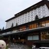 北海道で子連れにオススメの宿♪きたゆざわ森のソラニワ宿泊記