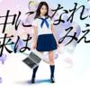 小学生のプログラミングコンテスト!入賞者決定!大阪の小学生も!【2017年】