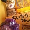 【猫と紫水晶(アメジスト)】悪いものを吸い取ってくれるもの。