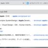 Chrome - Address bar show current page