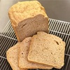 胡桃と全粒粉100%食パン