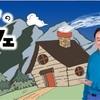 【ラジオNo.3】石丸謙二郎の山カフェ