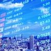 【株式投資】iシェアーズ 先進国債券インデックス・ファンドの魅力とは?