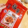 肉鬆*台湾食材