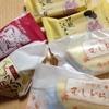 川越 紋蔵庵のお菓子