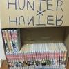 Amazonのダンボールを使って超簡単な本棚を作ってみた!