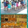 【速報】 第13回神奈川県スポーツ少年団交流大会