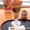 都路里のパフェは、穴場を狙って【京都のカフェ】