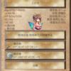 【雑記】放置型RPG『Left』攻略日記②聖なる下層・上層を突破し、中間の下層に突入!