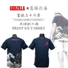 葛飾北斎/ゴジラ=限定コラボ半袖Tシャツ=ポルタアンドゲートで販売開始!