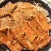 【グルメ】ファミマの豚の味噌焼き弁当✨