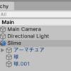 【Unity】モバイルゲームを作る時に最適化の目安メモ