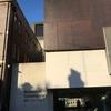 SFC修行 シドニー旅行記 8 シドニー天文台は絶景・ルネッサンスカフェでケーキ・Burger Projectでハンバーガー!
